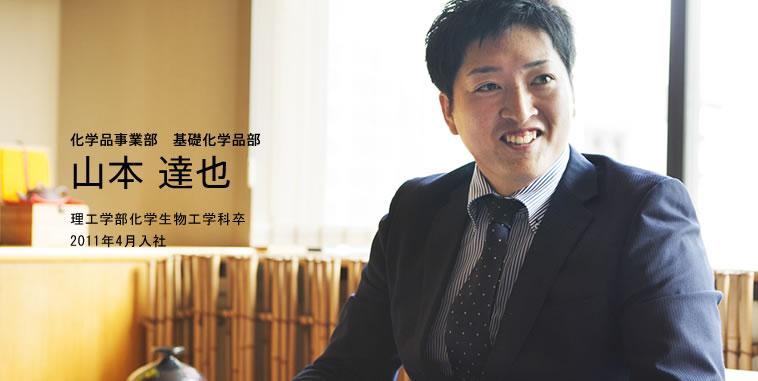 黒田卓光 2012年12月入社/理工学部科学化卒/産業機器事業部 電子機材部